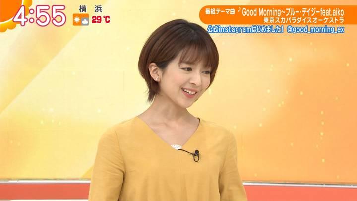 2020年06月17日福田成美の画像02枚目