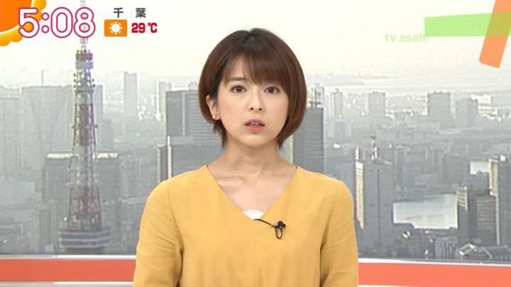 2020年06月17日福田成美の画像03枚目
