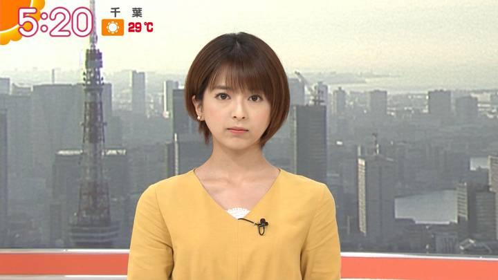2020年06月17日福田成美の画像04枚目
