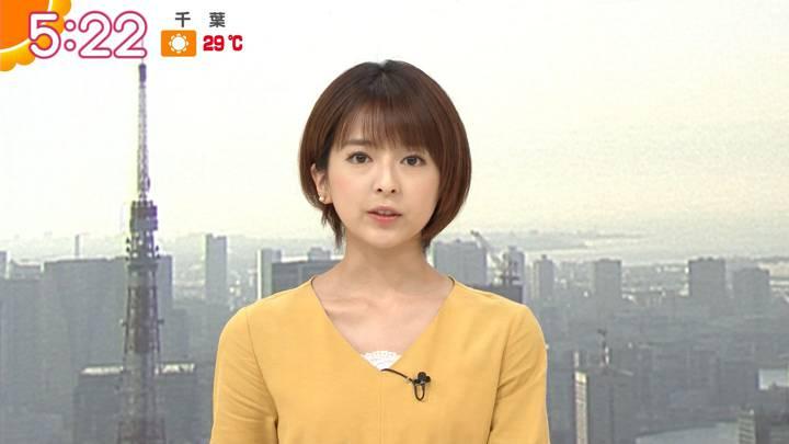 2020年06月17日福田成美の画像05枚目