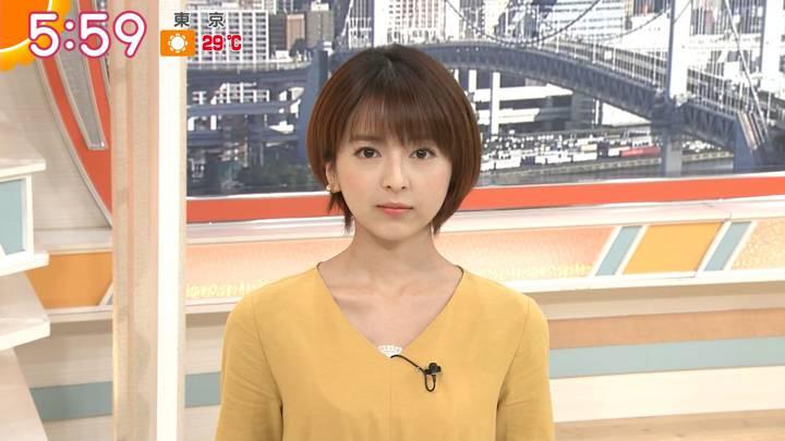 2020年06月17日福田成美の画像08枚目