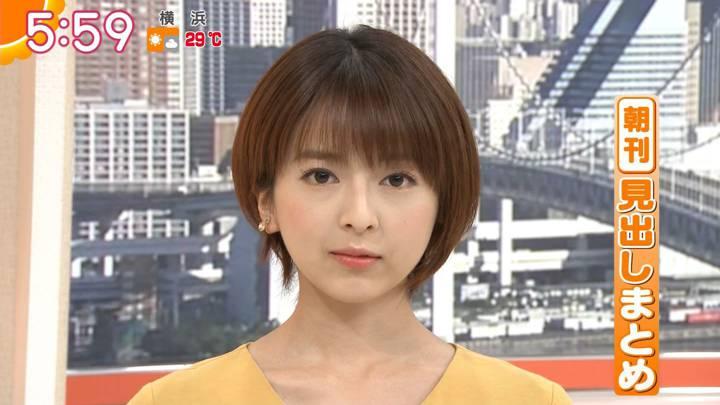 2020年06月17日福田成美の画像09枚目