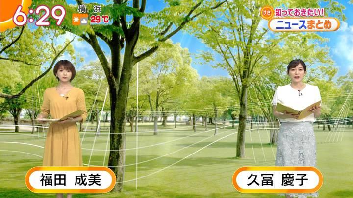 2020年06月17日福田成美の画像10枚目