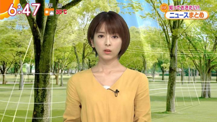 2020年06月17日福田成美の画像12枚目