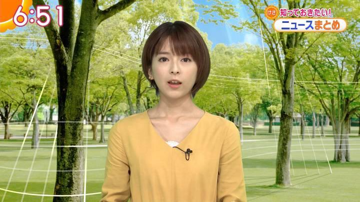 2020年06月17日福田成美の画像13枚目