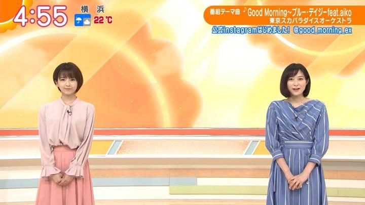 2020年06月22日福田成美の画像01枚目