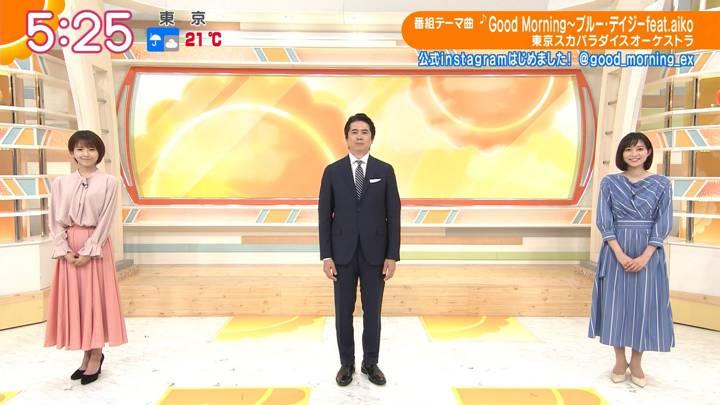 2020年06月22日福田成美の画像04枚目