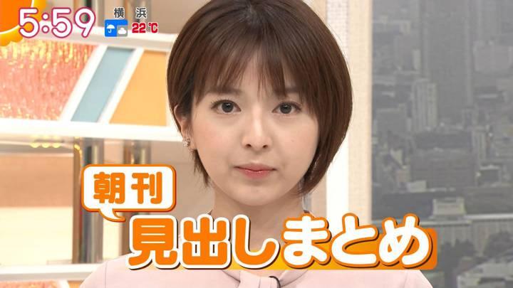2020年06月22日福田成美の画像08枚目