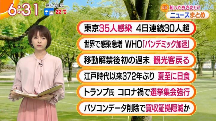2020年06月22日福田成美の画像10枚目