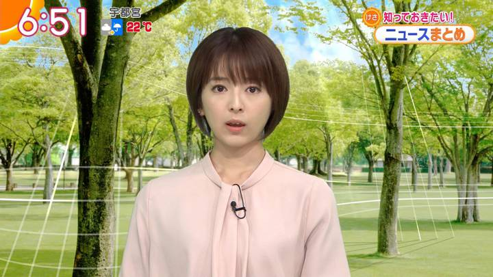 2020年06月22日福田成美の画像11枚目
