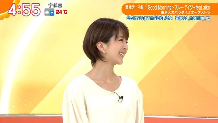 2020年06月23日福田成美の画像02枚目