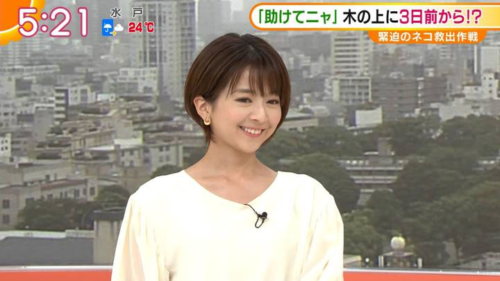 2020年06月23日福田成美の画像05枚目