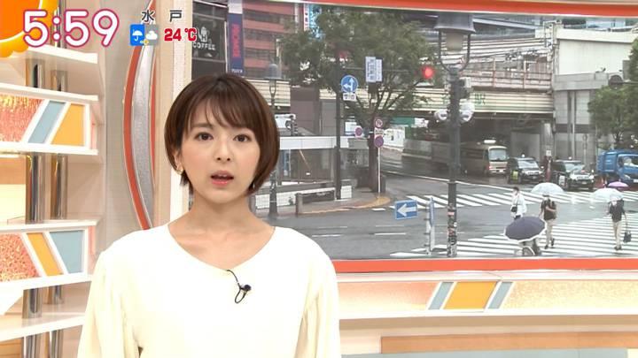 2020年06月23日福田成美の画像07枚目