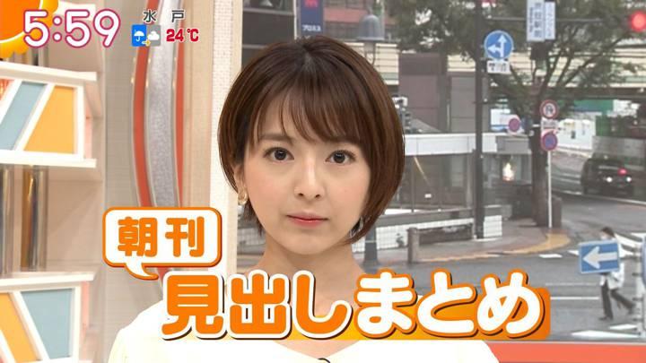 2020年06月23日福田成美の画像08枚目