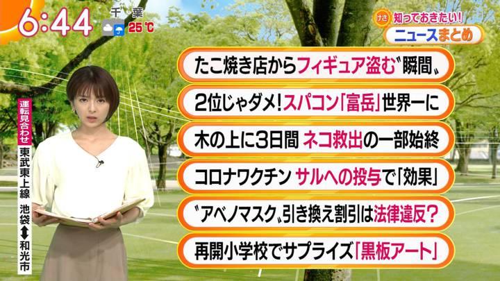 2020年06月23日福田成美の画像09枚目