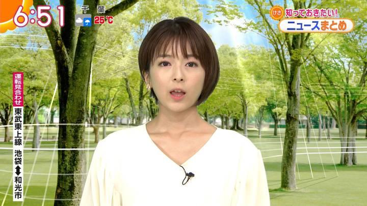 2020年06月23日福田成美の画像10枚目
