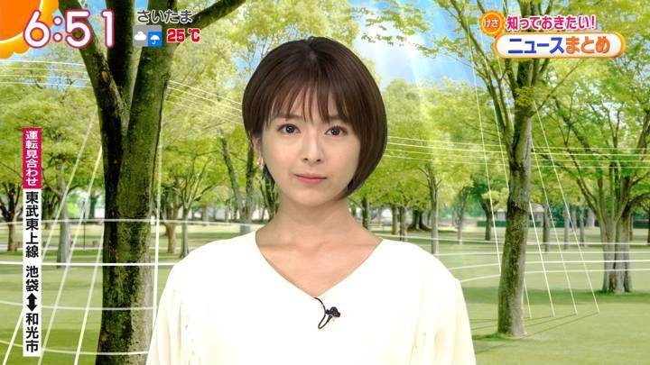 2020年06月23日福田成美の画像11枚目