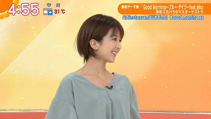 2020年06月24日福田成美の画像02枚目