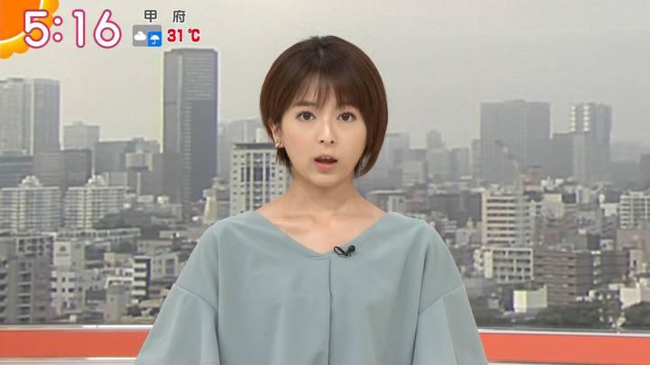 2020年06月24日福田成美の画像05枚目