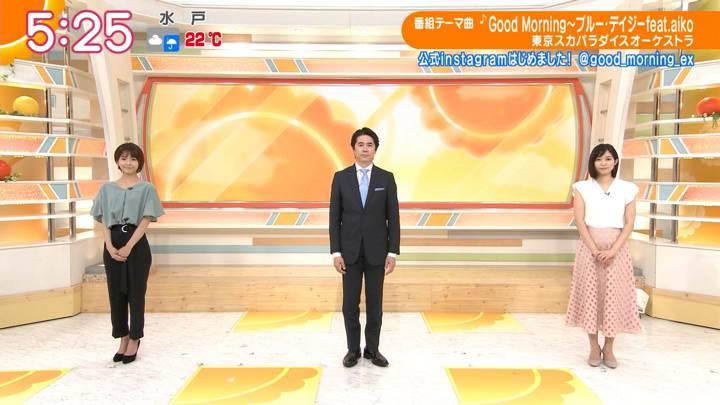 2020年06月24日福田成美の画像11枚目