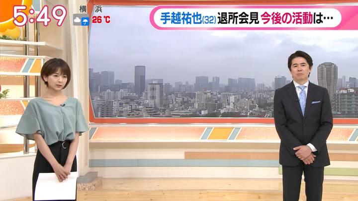 2020年06月24日福田成美の画像14枚目