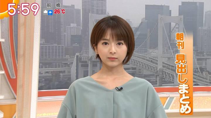 2020年06月24日福田成美の画像16枚目