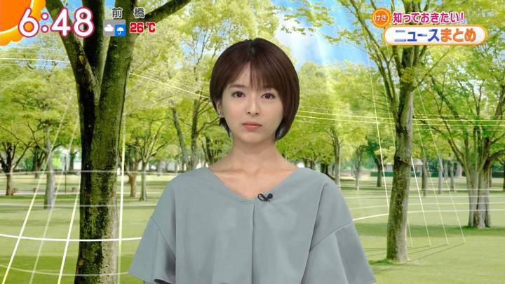 2020年06月24日福田成美の画像19枚目