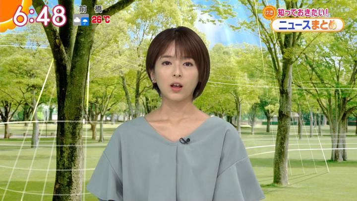 2020年06月24日福田成美の画像20枚目