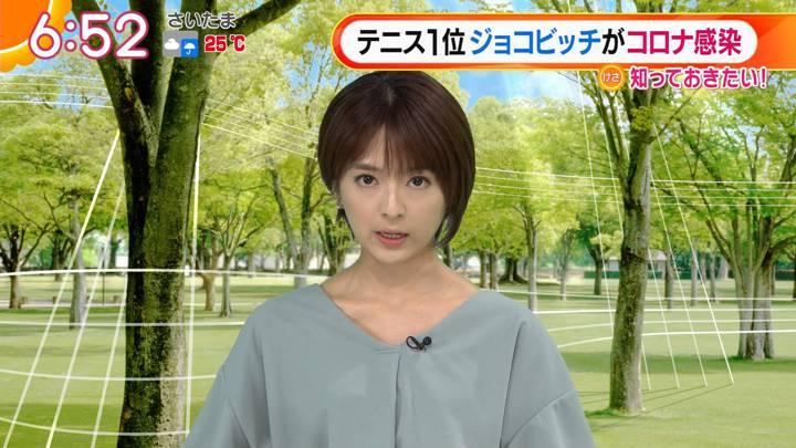 2020年06月24日福田成美の画像21枚目