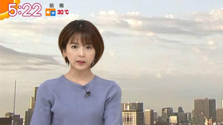 2020年06月29日福田成美の画像05枚目