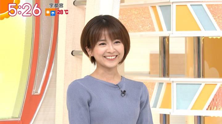 2020年06月29日福田成美の画像06枚目