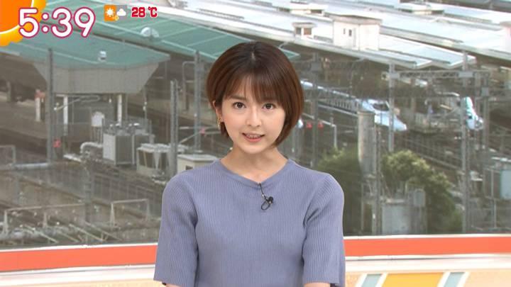 2020年06月29日福田成美の画像08枚目
