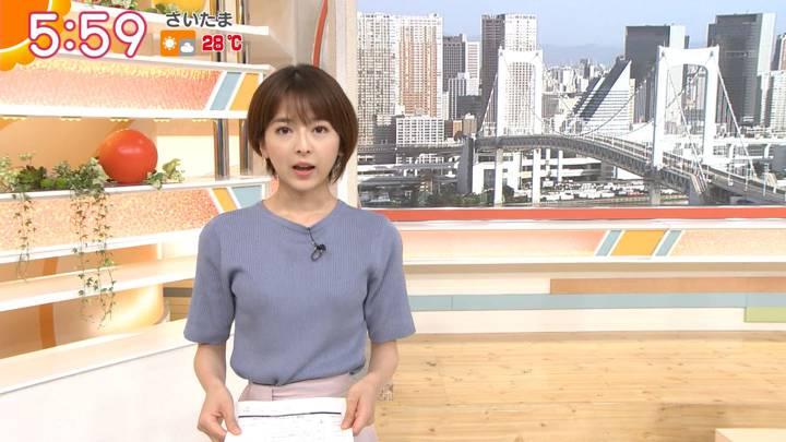 2020年06月29日福田成美の画像10枚目