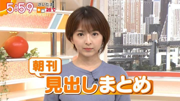 2020年06月29日福田成美の画像11枚目