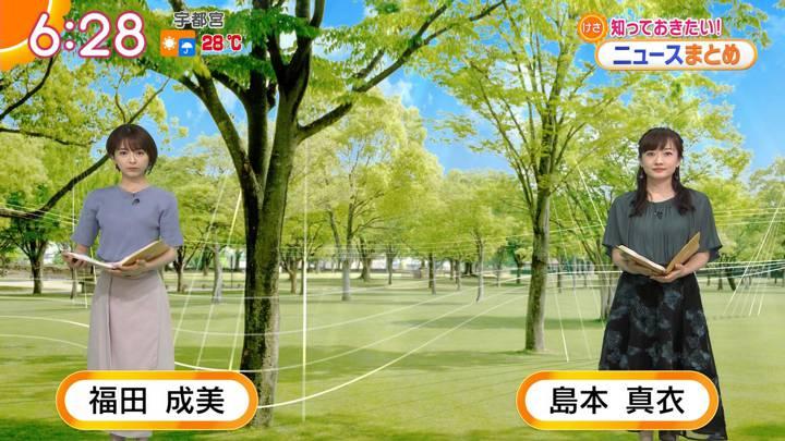 2020年06月29日福田成美の画像12枚目