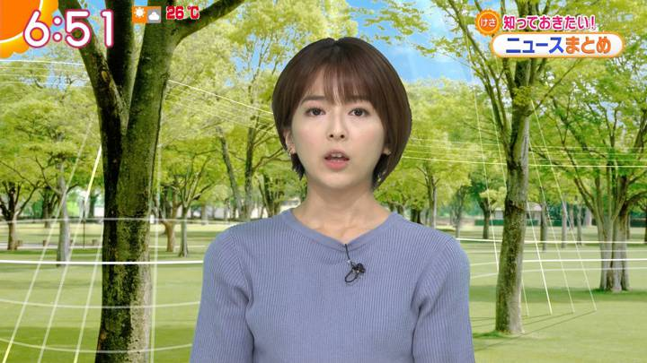 2020年06月29日福田成美の画像14枚目