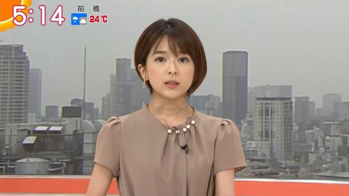 2020年06月30日福田成美の画像05枚目