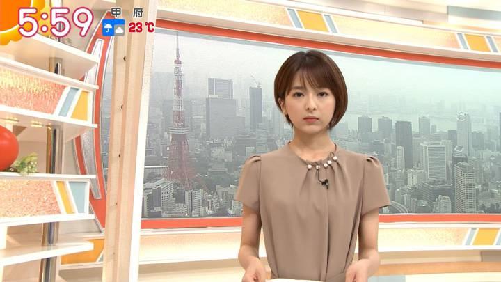2020年06月30日福田成美の画像11枚目