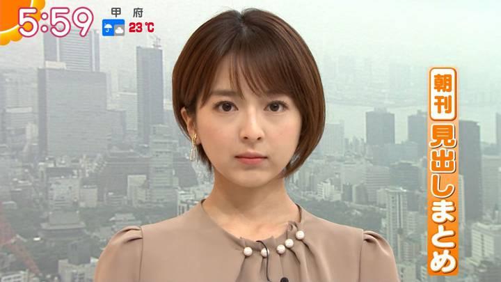 2020年06月30日福田成美の画像12枚目