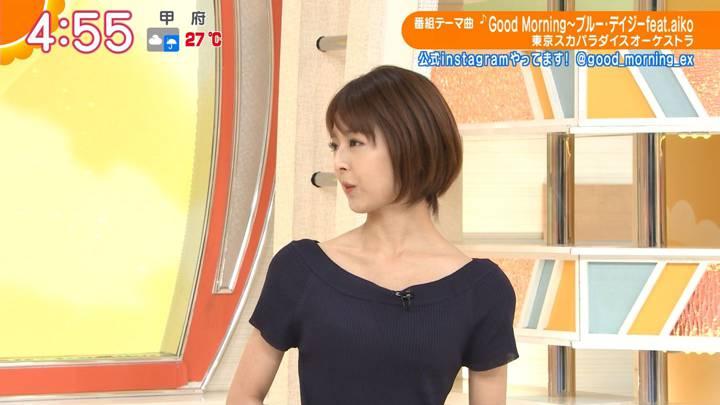 2020年07月01日福田成美の画像02枚目