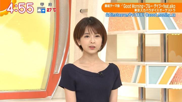 2020年07月01日福田成美の画像03枚目