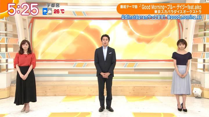 2020年07月01日福田成美の画像09枚目