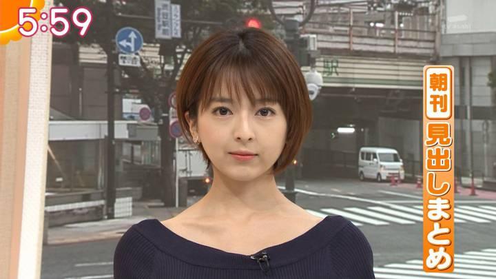2020年07月01日福田成美の画像16枚目