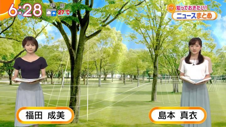 2020年07月01日福田成美の画像17枚目