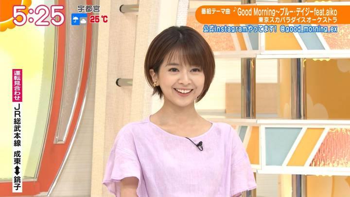 2020年07月06日福田成美の画像07枚目