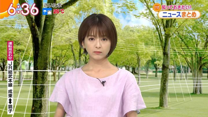 2020年07月06日福田成美の画像12枚目