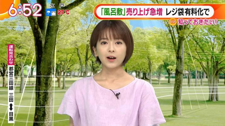 2020年07月06日福田成美の画像13枚目