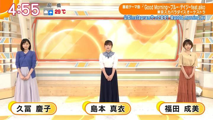 2020年07月07日福田成美の画像01枚目