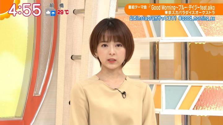 2020年07月07日福田成美の画像02枚目