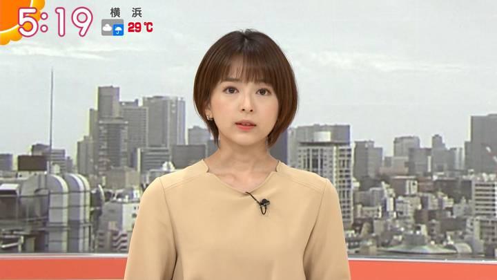 2020年07月07日福田成美の画像04枚目
